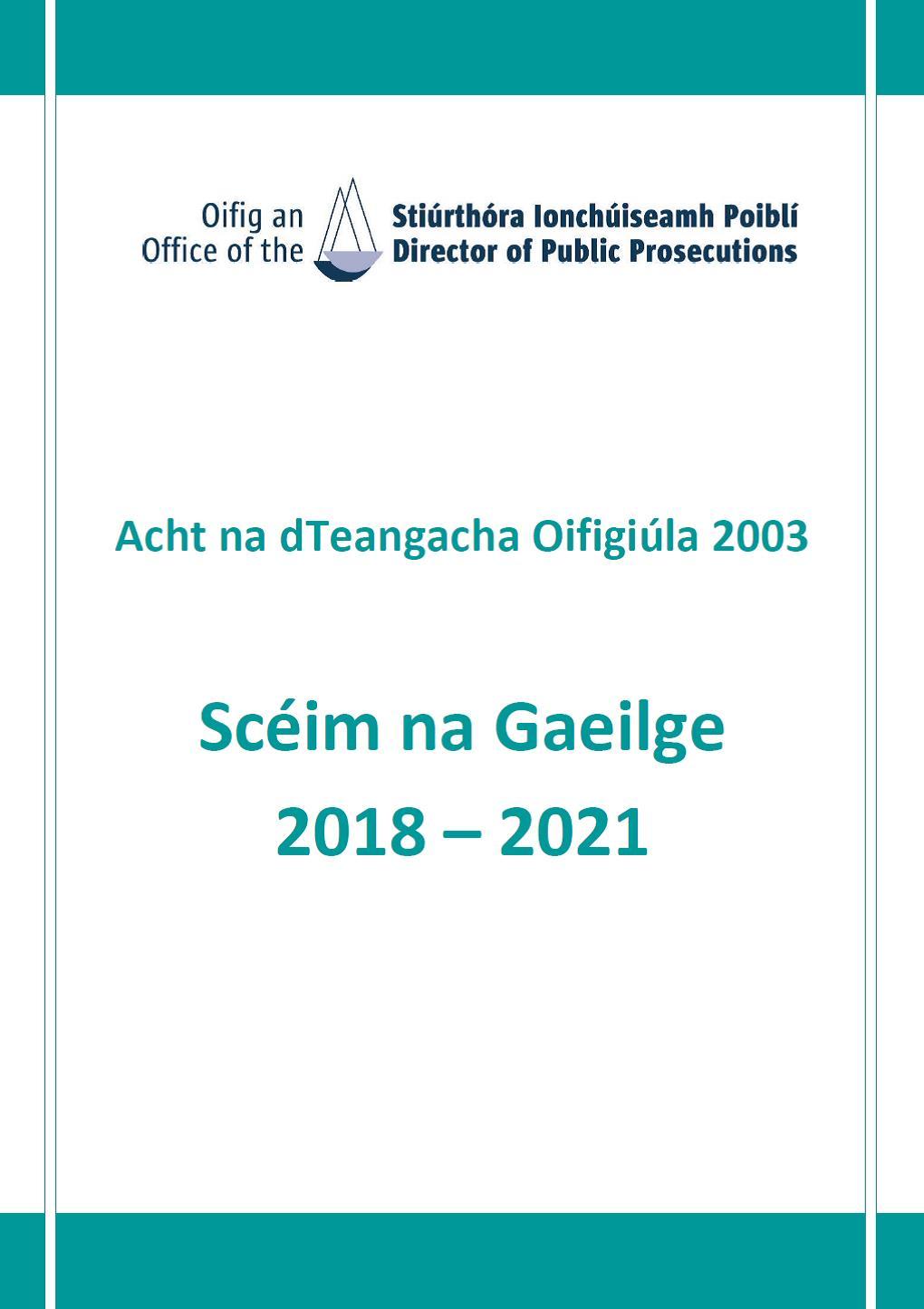 Scéim na Gaeilge 2018-2021 (PDF)